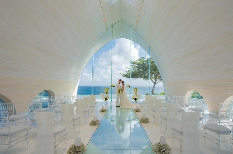 Wedding Set Up - The Villas At Ayana Resort Bali - Jimbaran, Bali